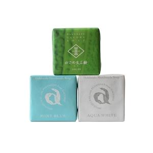 石鹸3種セットA