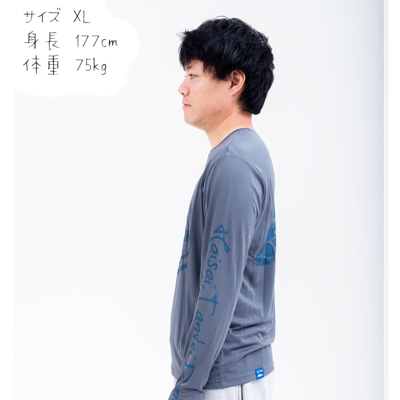 【数量限定】ハイサイ探偵団 × TULALA  コラボロンT〔グレー〕