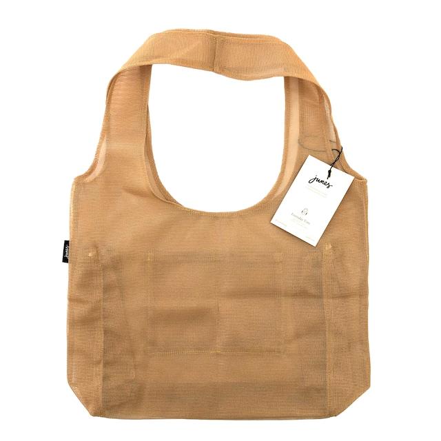 JUNES Bio-Knit The Everyday Bottle Pocket:Gold