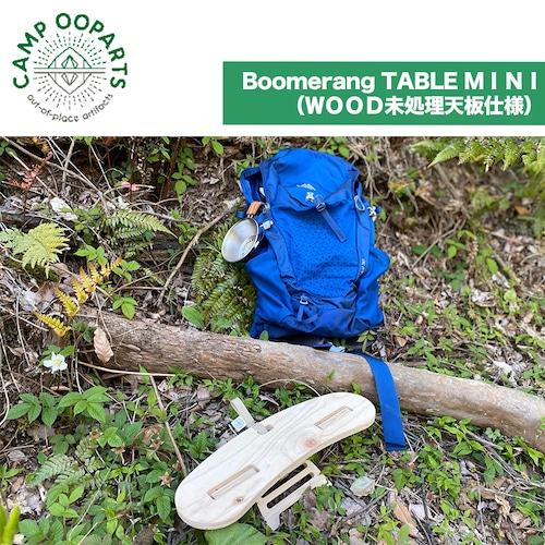 CAMPOOPARTS キャンプオーパーツ BoomerangTABLE MINI(WOOD未処理天板仕様)ブーメランテーブルMINI【MOUNTAIN】plywood 軽量サイズ アウトドア
