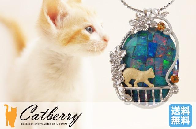モザイクオパール バルコニーの猫