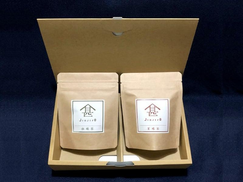 [2パックセット箱付き] 茎セット 茎碾茶45g、粗碾茶35g