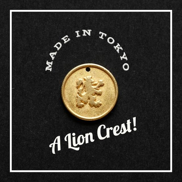 【1個】チャーム コイン 獅子/ライオンの紋章 (日本製、真鍮、無垢)