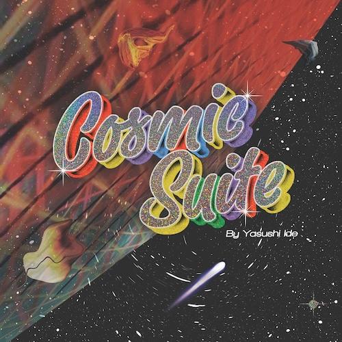 【ラスト1/LP】Yasushi Ide - Cosmic Suite