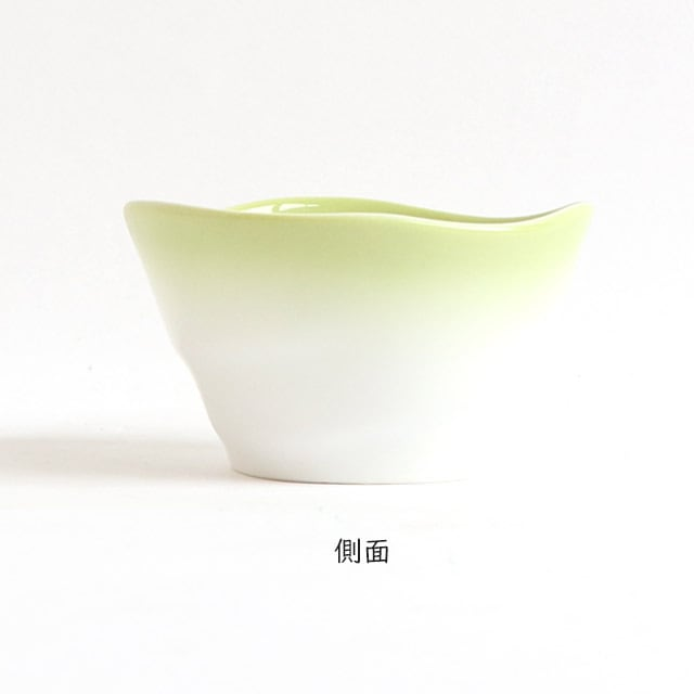 ろくべい小鉢(口径9.0×高さ5.2cm) ぼかし若草【2959-2780】