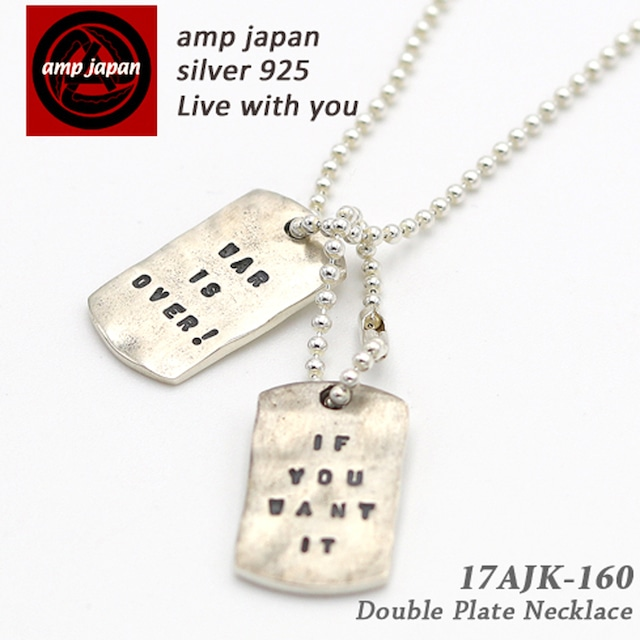 AMP JAPAN/アンプジャパン ダブルプレートネックレス 『 War Is Over ! If You Want It』 17AJK-160