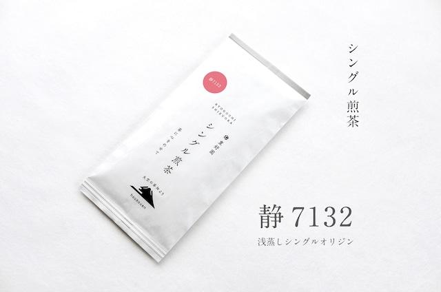 シングル煎茶【静7132】80g