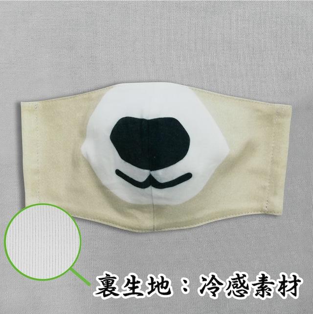【冷感素材使用/受注販売】ホッキョクグマ(白クマ) 動物マスク