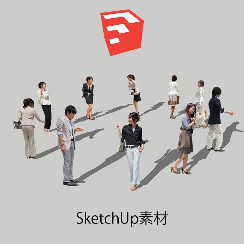 人物SketchUp 4p_set005 - 画像1