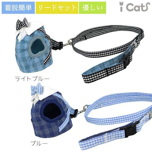 猫ハーネス(リード付おすまし襟ギンガムチェック)