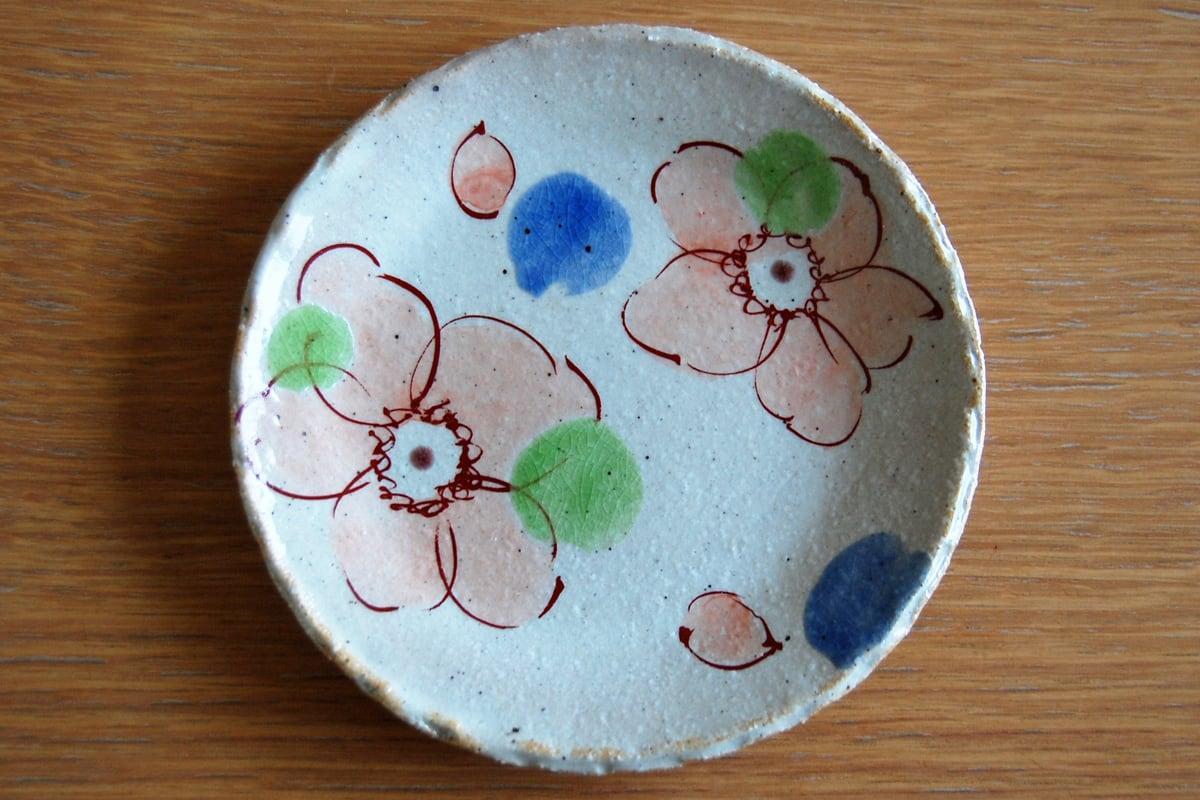 豆皿 花笑ふブルー