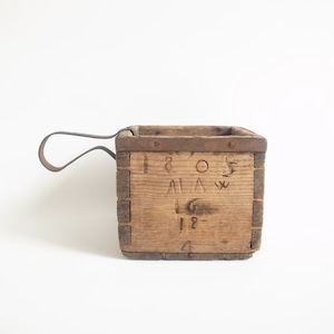 Wooden Measuring Cup