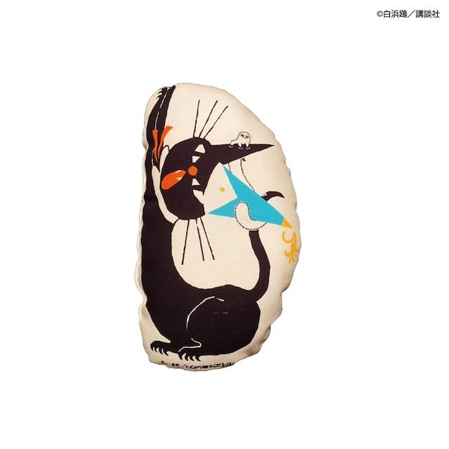 〈とんがり帽子のアトリエ×黒ねこ意匠〉クッションオブジェ(ココ)