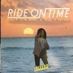 Tatsuro Yamashita – Ride On Time