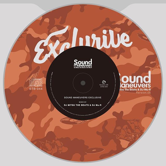 【限定/CD】GAGLE - All Out