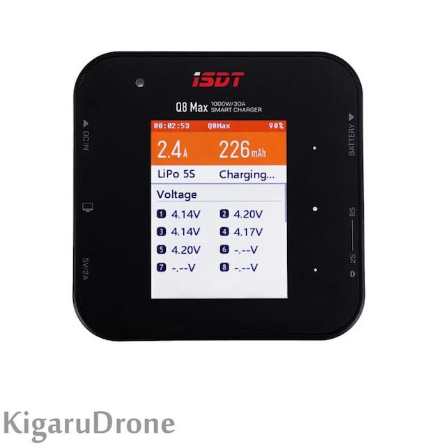 【1-8S Lipo・HV 充電器】iISDT Q8 Max BattGo 1000W 30A Battery Balance Chargerバッテリー用バランス充電器 ポケットスマート充電器