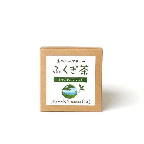 島根県・隠岐諸島のふくぎ茶(ティーバッグ)