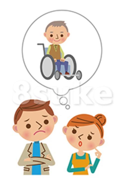 イラスト素材:足の不自由な父親の介護について悩む若い夫婦(ベクター・JPG)