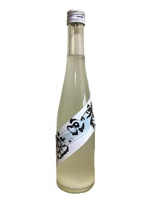 龍宮の潮吹(スパークリング日本酒)/阿武の鶴酒造・ゆかい企画