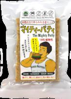 【冷凍】「マイティーパティ」自然の力で作られた大豆ミート/ The Mighty Patty - 100% Plant-based Fermented Whole Soy Bean Patty (Frozen)