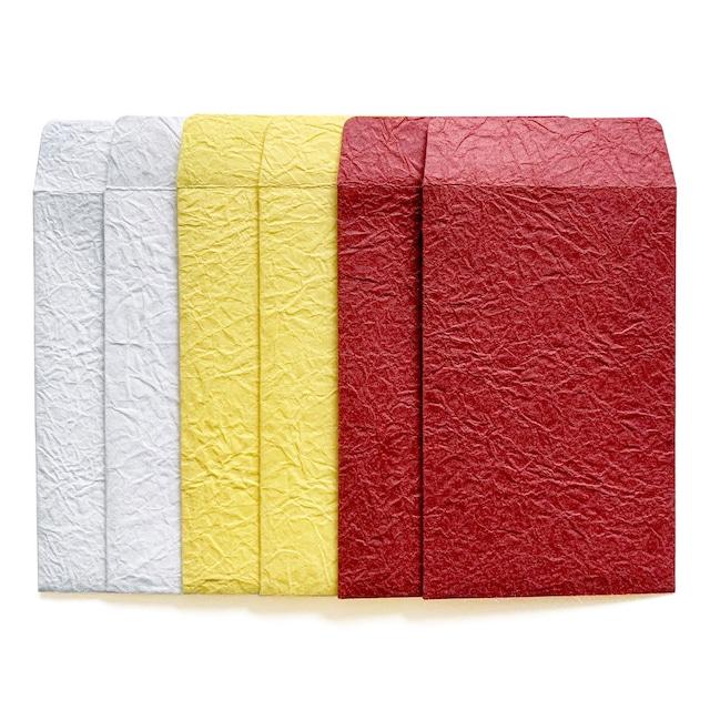 もみぽち袋・サニー3色・6枚組