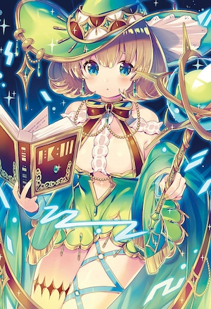 オリジナルウォールステッカー【知識の魔女】A3 / いかり