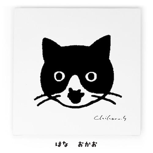 【直筆サイン入り】はな キャンバス・アート No.0002