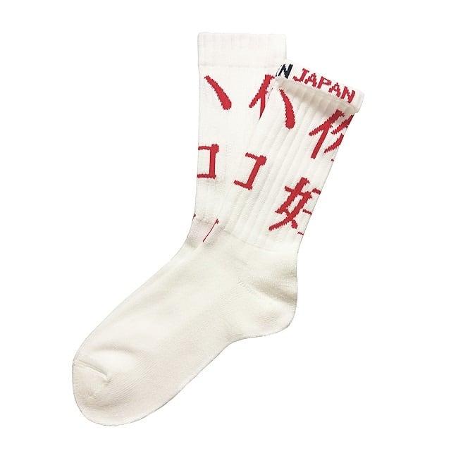"""""""你好ハロー -white-"""" Socks"""