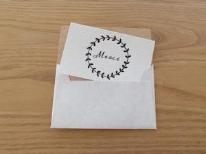 【活版印刷】小さなカードと封筒(merci.B)