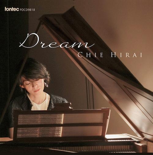 Dream 〜愛奏曲集〜/平井千絵 フォルテピアノ