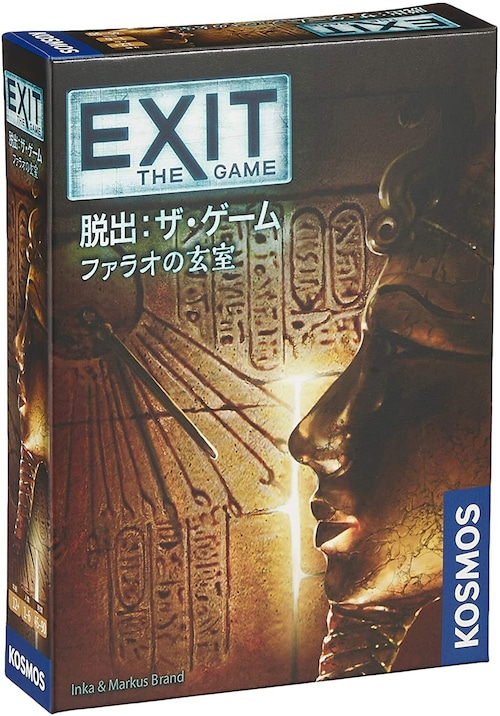 EXIT 脱出: ザ・ゲーム ファラオの玄室