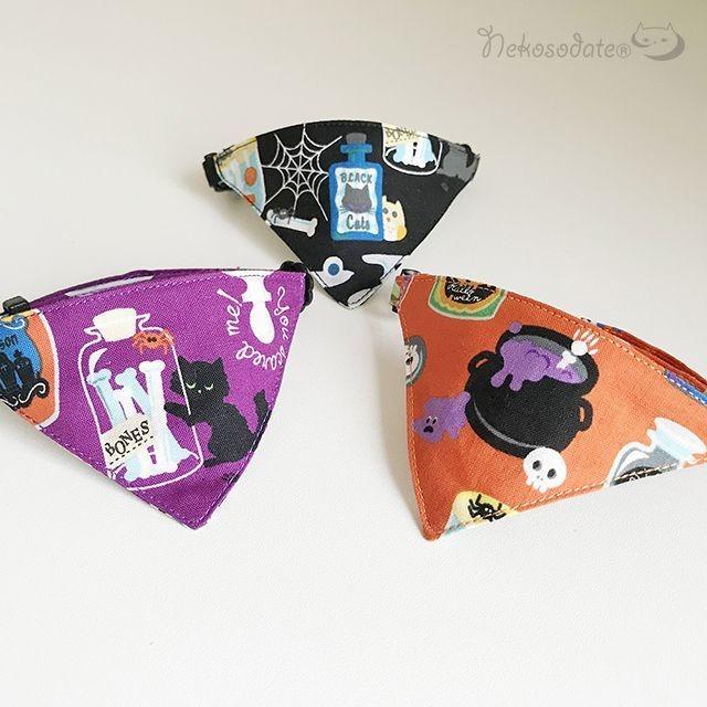 【おばけの実験室柄】猫用バンダナ風首輪/選べるセーフティバックル 猫首輪 ハロウィン