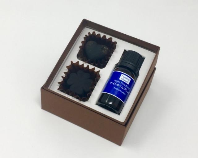 精油付き炭のチョコラ【夜用】