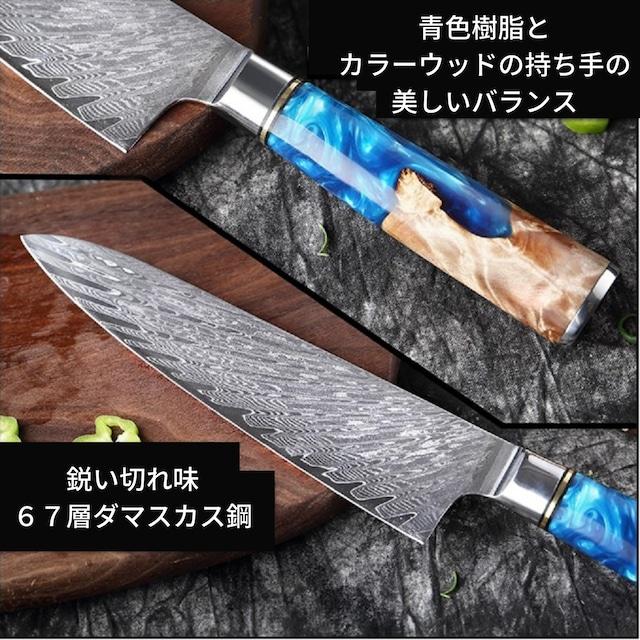 ダマスカス包丁 【XITUO 公式】牛刀 刃渡り19.3cm VG10 ks20043002