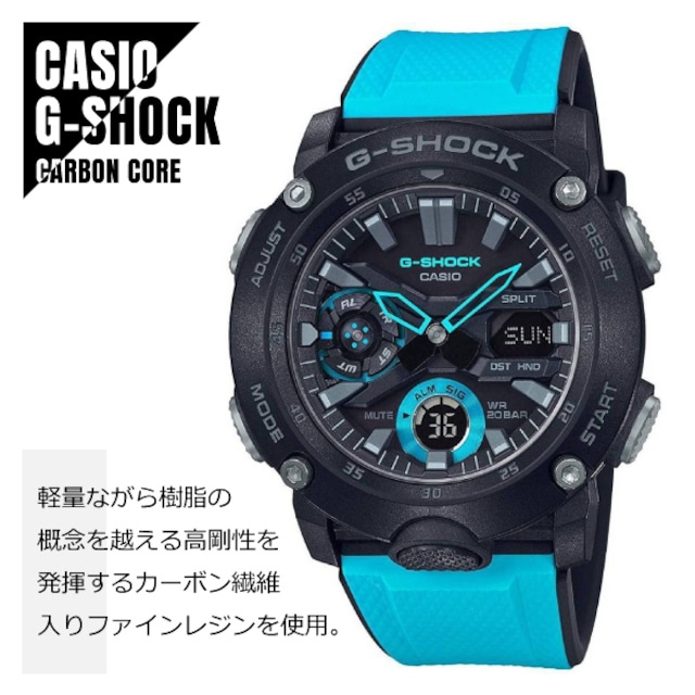 CASIO カシオ G-SHOCK Gショック カーボンコアガード構造 GA-2000-1A2 ブラック×ブルー 腕時計 メンズ