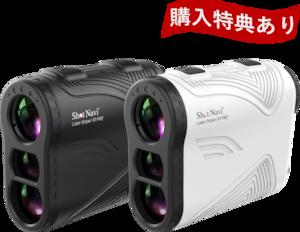 ShotNavi Laser Sniper X1 Fit2 1000(レーザースナイパー・エックスワン・フィット2 1000)2年保証付き