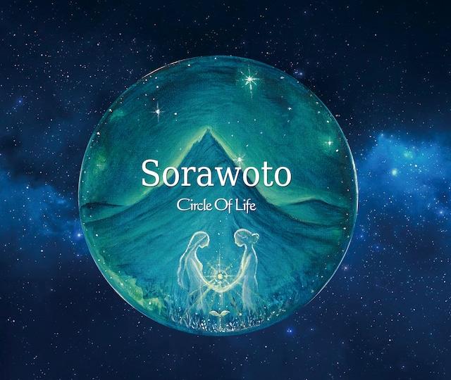 宙音 ソラヲト SORAWOTO 3rd Album 'Circle Of Life'  NEW アルバム