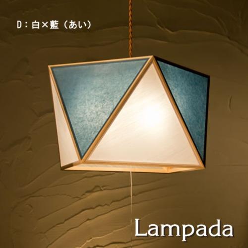 〔新洋電気〕 AP817-3-B/C/D/E/F 彩 -sai L- 3灯タイプ 白×カラー ペンダントライト