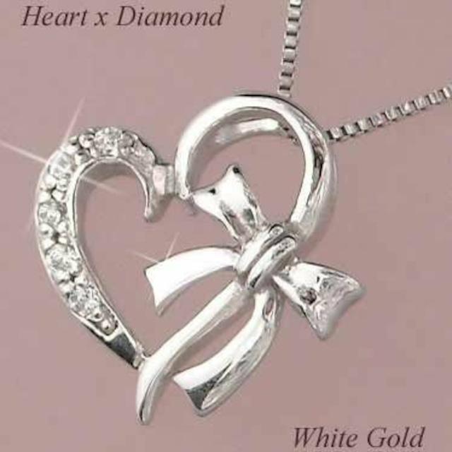 ダイヤモンド ネックレス ハート リボン ラインストーン ペンダント 10金ホワイトゴールド