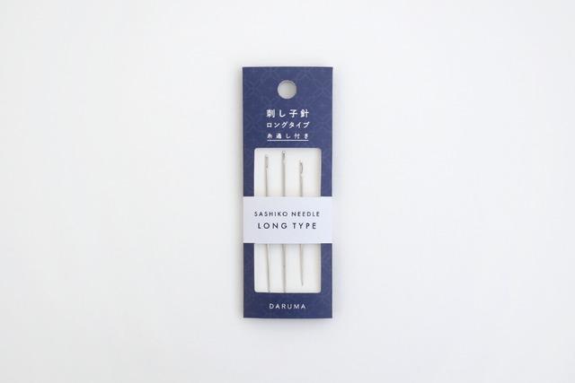 ダルマ刺し子針 ロングタイプ / DARUMA SASHIKO needles (long type)