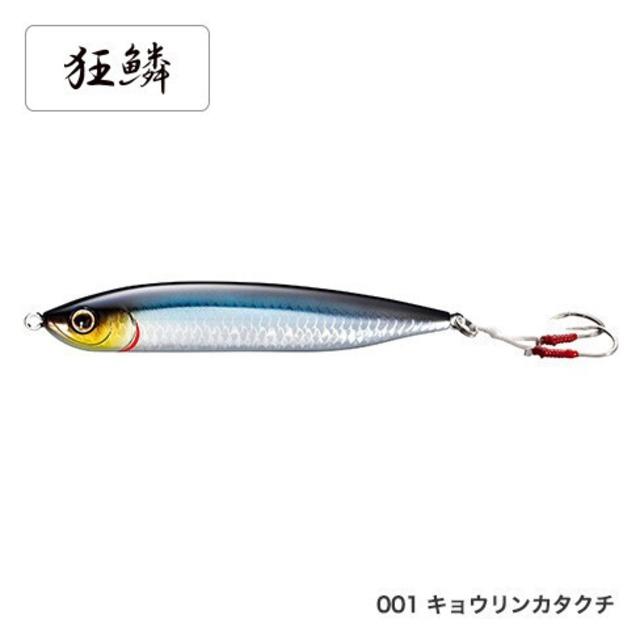 シマノ TN-210N ウインドリップ105S(全8色)
