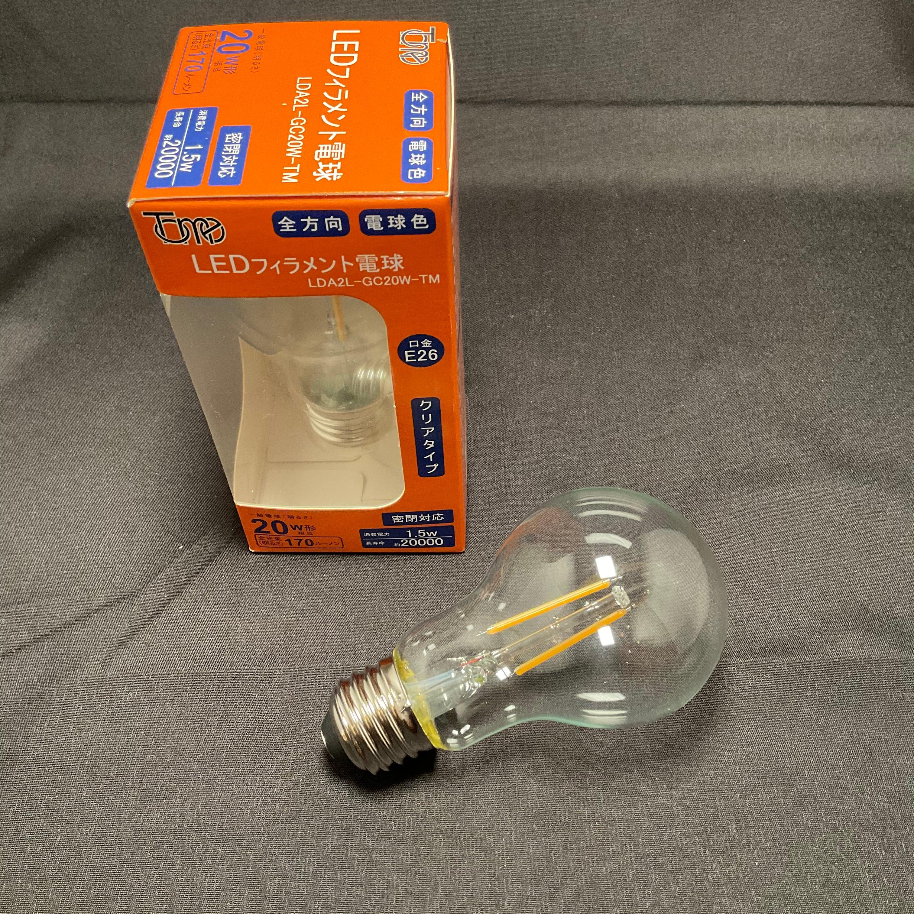 E26 20W相当 フィラメント型 クリアタイプ(LED電球)