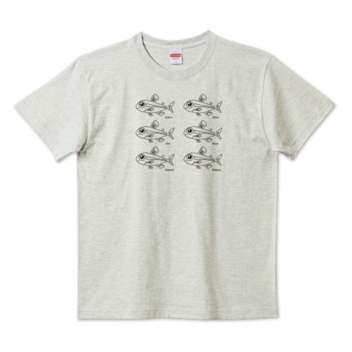 ネオンテトラ兄弟 / 5.6ハイクオリティーTシャツ(United Athle)