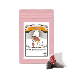アールグレイ セイロン紅茶・天然ベルガモットエッセンス使用(ティーバッグ12個入)【オーガニック】