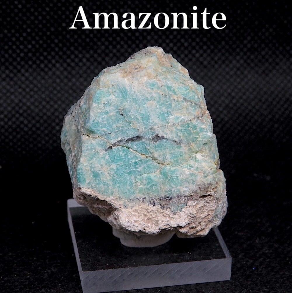 自主採掘!アマゾナイト カリフォルニア産 原石  35g AZ0077 天河石(てんがせき) 鉱物 天然石