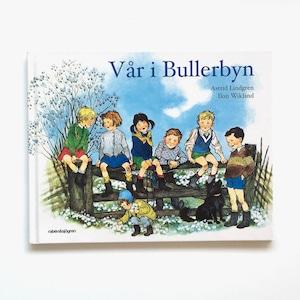 アストリッド・リンドグレーン「Vår i Bullerbyn(やかまし村の春)」《2016-02》