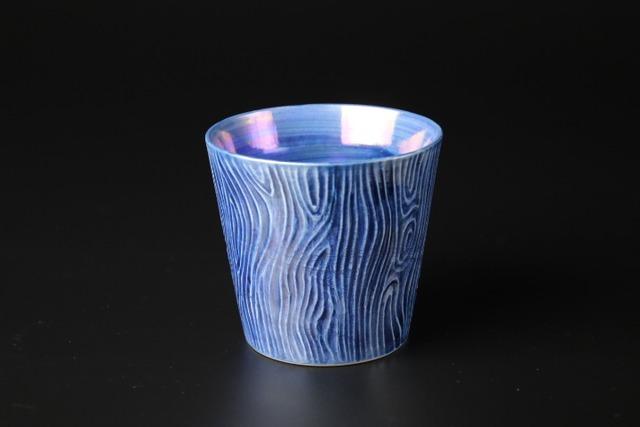 ラスターフリーカップ(青) 有田焼