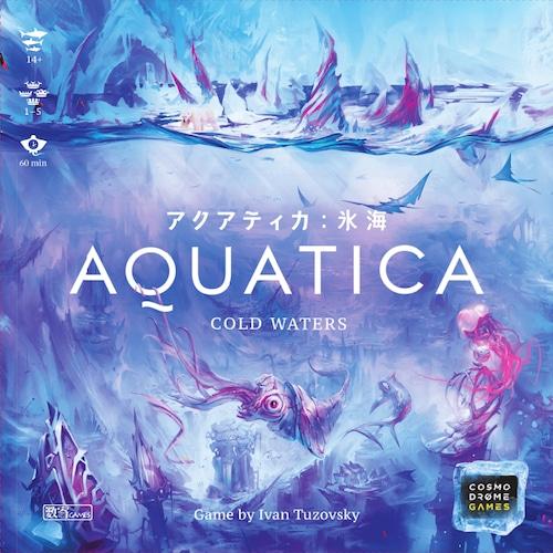 アクアティカ:氷海