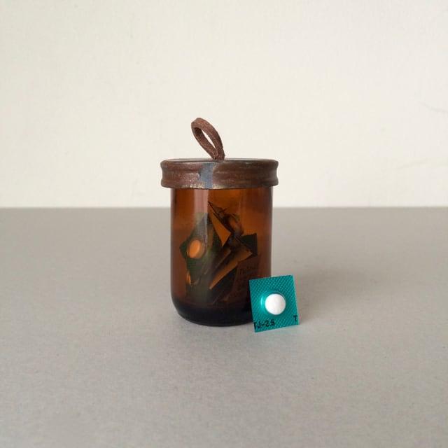 薬瓶 メディシンボトル Sサイズ|Medicine Bottle S