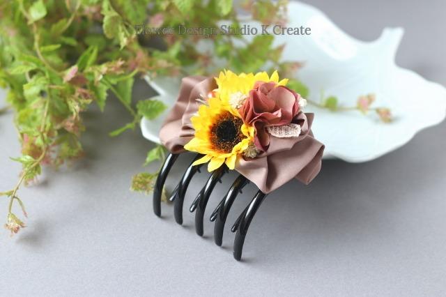 浴衣髪飾りに♡向日葵と紫陽花のバンスサイドクリップ リボン パール クリップ ひまわり ヒマワリ